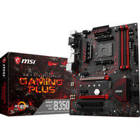 MSI B350 GAMING PLUS (occasion)