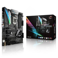 Asus STRIX Z270F GAMING (occasion)