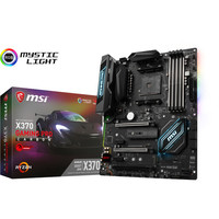 MSI X370 GAMING PRO CARBON (occasion)