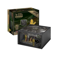 Super Flower Golden Green, 450W GoldenGreen450W
