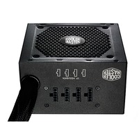 Vente flash exceptionnelle sur Cooler Master G550M, 550W