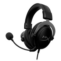 HyperX Cloud II, Gun Metal