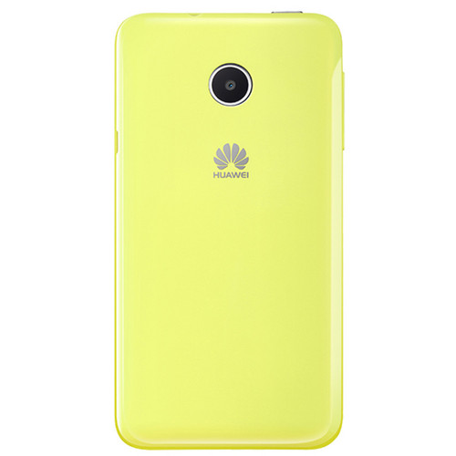 Huawei Back Cover pour Y330 Jaune