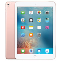 Apple iPad Pro 9.7'' Retina 32 Go Wi-Fi Or rose (2016)