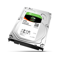 Vente flash exceptionnelle sur Seagate FireCuda, 2 To