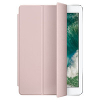 Apple iPad Pro 9.7'' Smart Cover Rose sable
