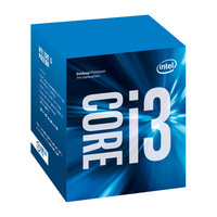 Vente flash exceptionnelle sur Intel Core i3-7100 (3.9 GHz)
