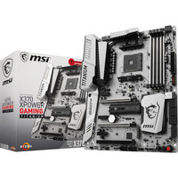 Vente flash exceptionnelle sur MSI X370 XPOWER GAMING TITANIUM