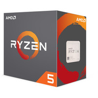 Vente flash exceptionnelle sur AMD Ryzen 5 1600X (3.6 GHz)