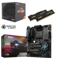 Kit d'�vo AMD Ryzen 5 1500X (3.5 GHz) + MSI X370 GAMING PRO CARBON + 8 Go