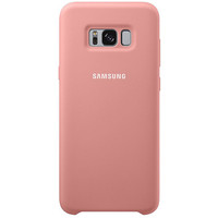 Samsung Silicone Cover pour Galaxy S8 Plus Rose
