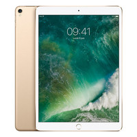 Apple iPad Pro 10.5'' 512 Go 4G Or (2017)