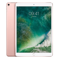 Apple iPad Pro 10.5'' 256 Go 4G Or rose (2017)