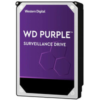 Western Digital WD Purple, 1 To