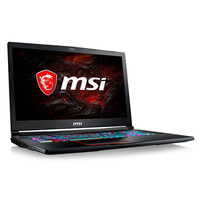 MSI GE73VR 7RE-239FR Raider