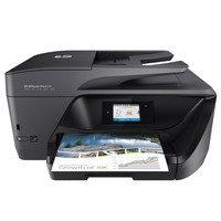Vente flash exceptionnelle sur HP OfficeJet Pro 6974