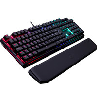 Cooler Master MasterKeys MK750 (MX Brown)(AZERTY)