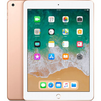 Apple iPad 128 Go 4G Or (2018)