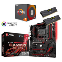 Kit d'�vo AMD Ryzen 7 2700X (3.7 GHz) + MSI X470 GAMING PLUS + 16 Go