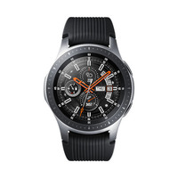 Samsung Galaxy Watch - Gris Acier - 46mm