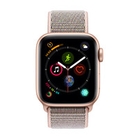 Apple Watch Series�4 Cellular - 40mm - Alu Or - Boucle Sport Rose des sables