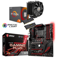 Kit �vo AMD Ryzen 7 2700 + MSI X470 GAMING PLUS + Dark Rock 4 + 16 Go