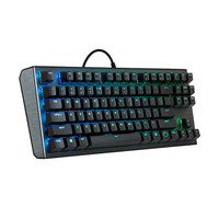 Cooler Master CK530 (Gateron Red)(AZERTY)