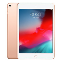 Apple iPad Mini (2019) - 256 Go - Wi-Fi - Or