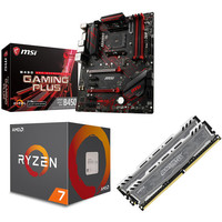 Kit d'�vo Ryzen 7 2700 + MSI B450 GAMING PLUS + 16 Go
