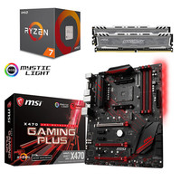 Kit �vo AMD Ryzen 7 2700X + MSI X470 GAMING PLUS + 16 Go