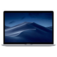 Apple Macbook Pro 15 Touch Bar 256 Go Argent (2019)
