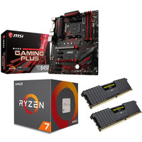 Kit �vo Ryzen 7 2700 + MSI B450 GAMING PLUS + 16 Go