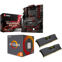 Kit d'�vo Ryzen 5 2600 (3.4 GHz) + MSI B450 GAMING PLUS + 16 Go