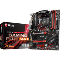 MSI B450 GAMING PLUS MAX (MAJ Ryzen 3XXX)