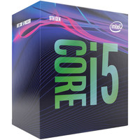 Intel Core i5-9500 (3.0 GHz)