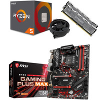 Kit �vo Ryzen 5 2600 (3.4 GHz) + MSI B450 GAMING PLUS MAX + 16 Go