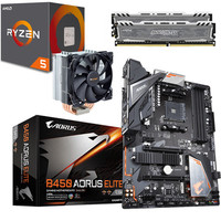 Kit �vo Ryzen 5 2600 (3.4 GHz) + Gigabyte B450 AORUS ELITE + Pure Rock + 16 Go