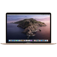 "Apple MacBook Air 13"" 256 Go Or (2020)"