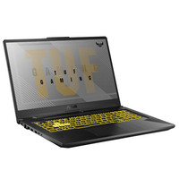 Asus TUF Gaming A17 (766II-H7166T) M�tal