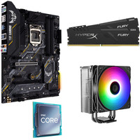 Kit �vo Core i5-10400F + ASUS TUF GAMING B460-PLUS + 16 Go