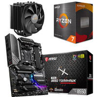 Vente flash exceptionnelle sur Kit évo Ryzen 7 5800X (version tray) + MSI MAG B550 Tomahawk + Dark Rock 4