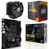 Vente flash exceptionnelle sur Kit évo Ryzen 7 5800X (version tray) + Asus TUF GAMING B550-PLUS + Dark Rock 4