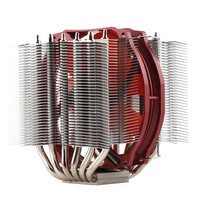 Thermalright Silver Arrow 130