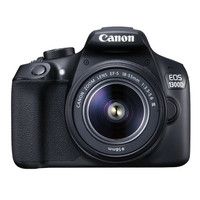 Canon EOS 1300D + Objectif 18-55 mm DC III