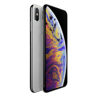 Apple iPhone Xs Max - 64Go - Argent