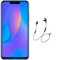 Vente flash exceptionnelle sur Huawei P Smart Plus - 64 Go - Violet + Casque Universal AM61 - Blue