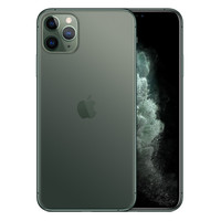Apple iPhone 11 Pro Max - 256 Go - Vert nuit