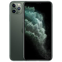 Apple iPhone 11 Pro - 64 Go - Vert nuit